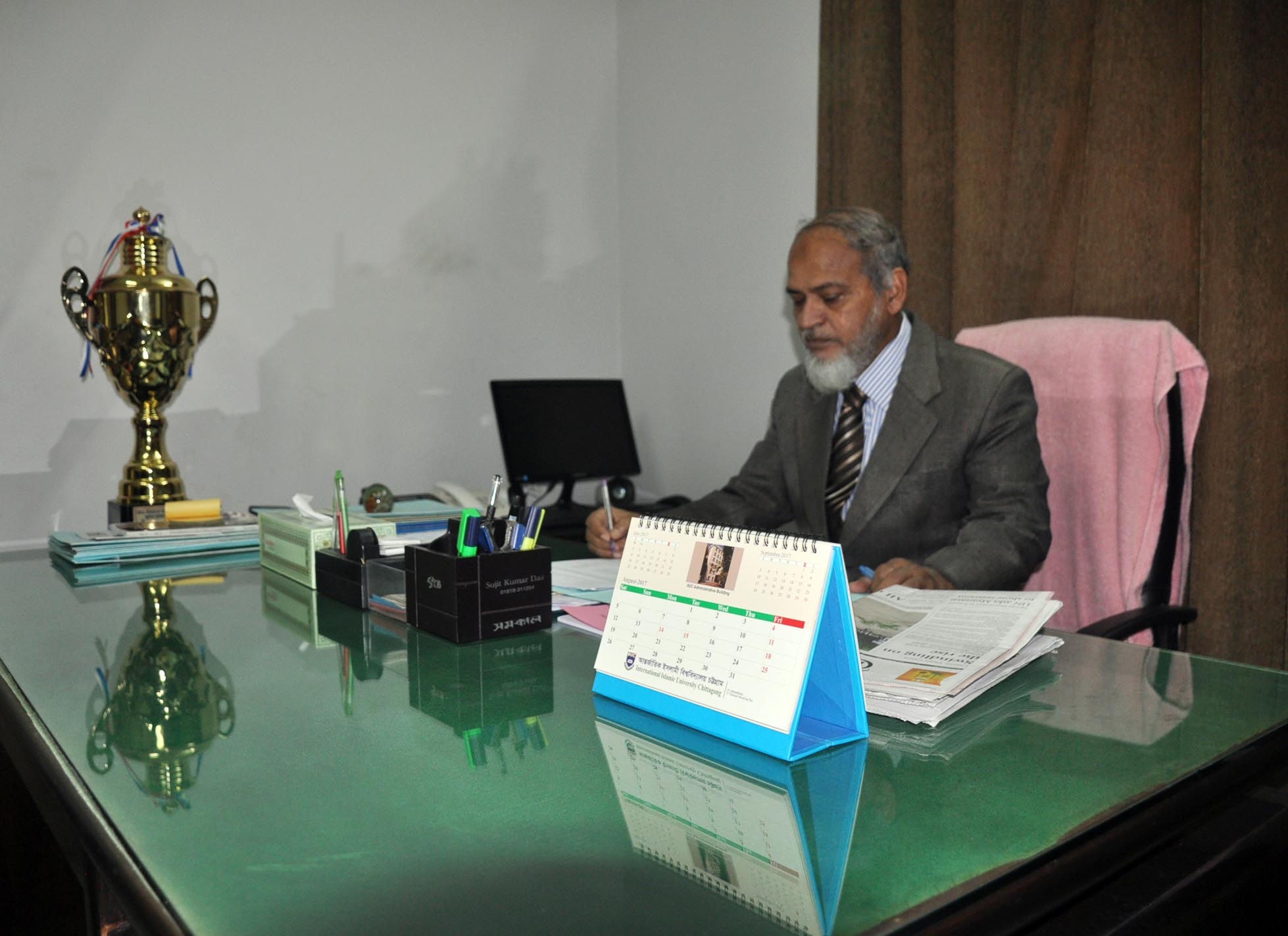 Prof. K M Golam Muhiuddin