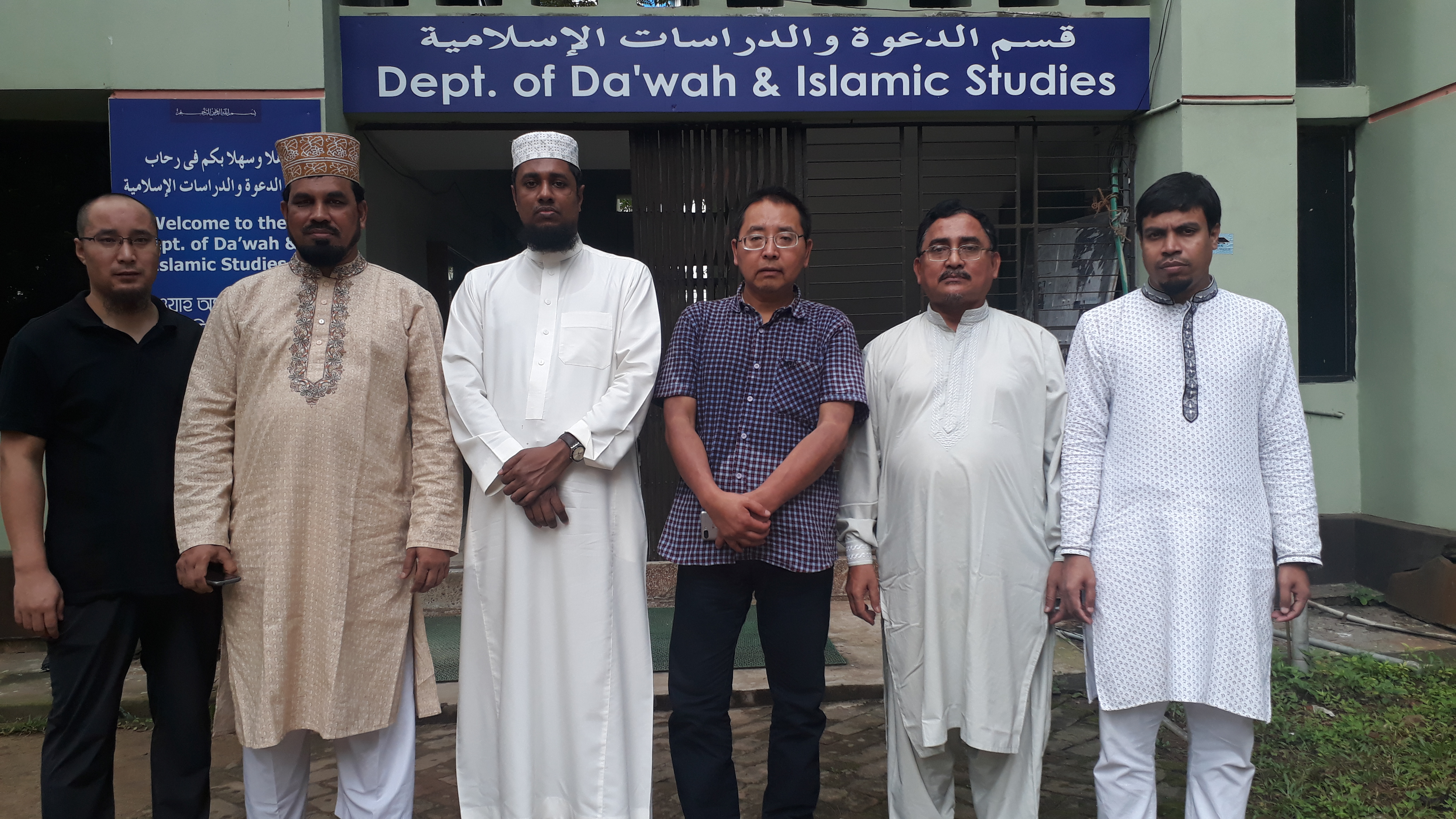 DIS Faculty with China guest