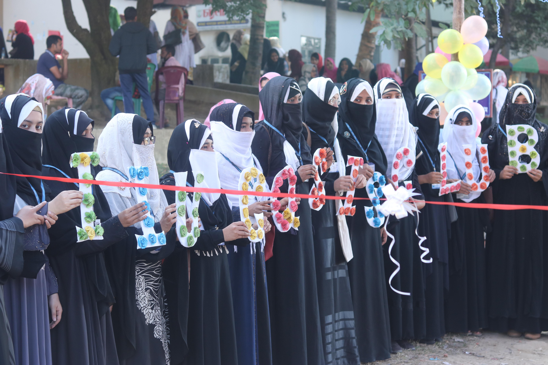 Quranic Science Fair 2018