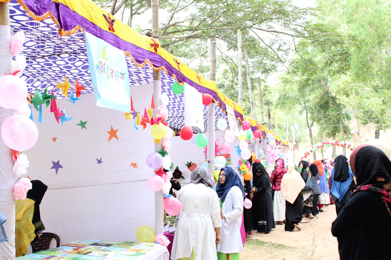 দাওয়াহ বই মেলা-২০১৮ ফিমেল সেকশন